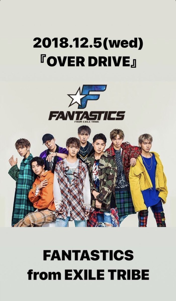 佐野 玲於 On Twitter 9人組dance Vocal Group Fantastics Major