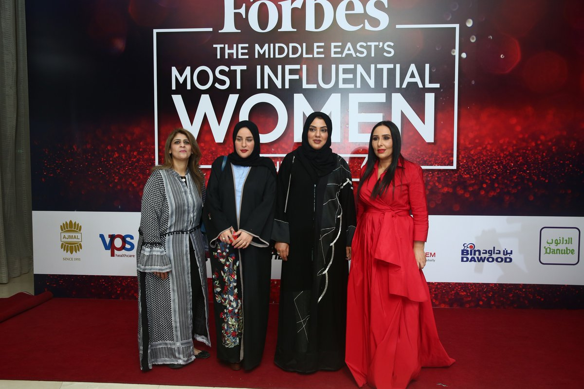 Форум в Дубаи