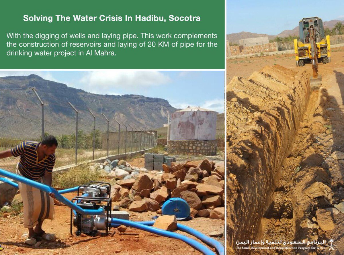 البرنامج السعودي لتنمية وإعمار اليمن on Twitter: