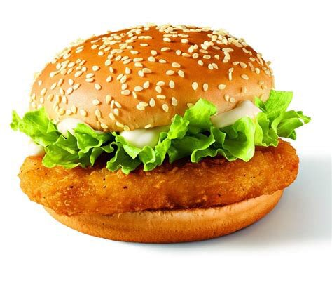 mcchicken hashtag on twitter
