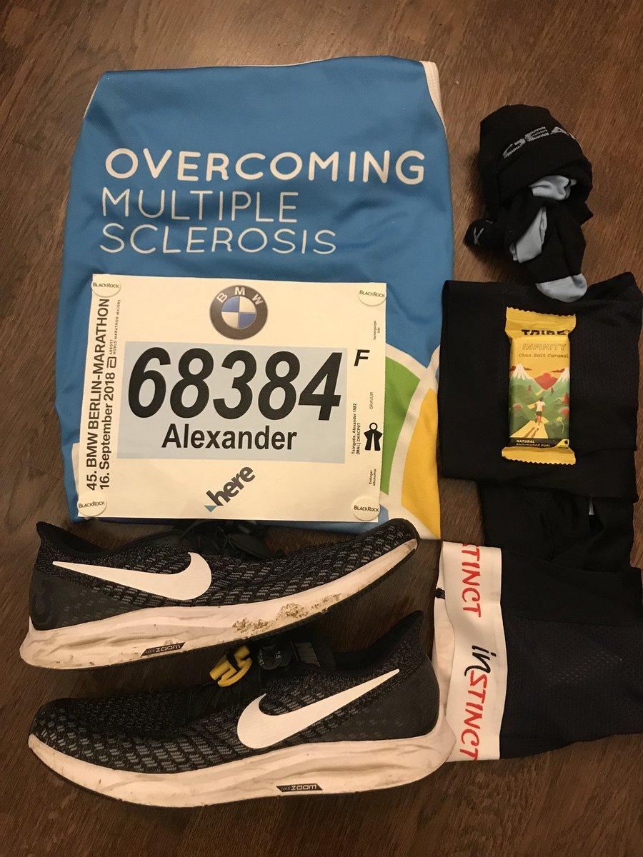 Berlin Marathon Kit