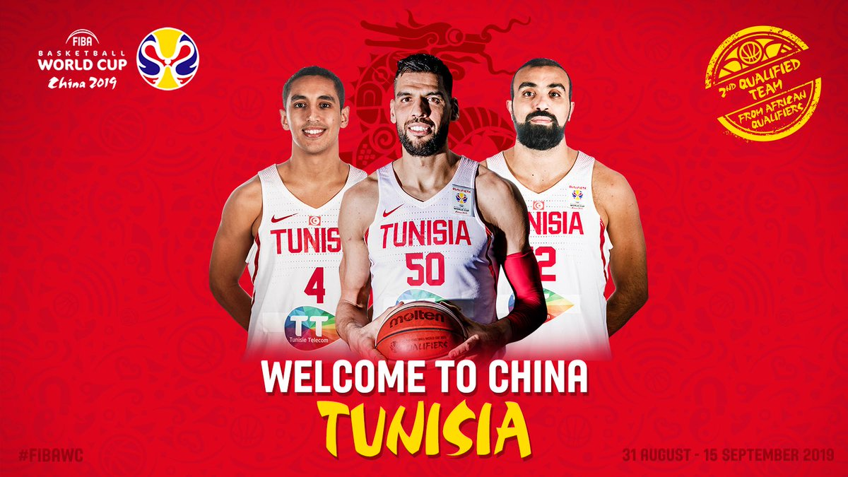 Basketball World Cup On Twitter Tunisia Also Qualified For