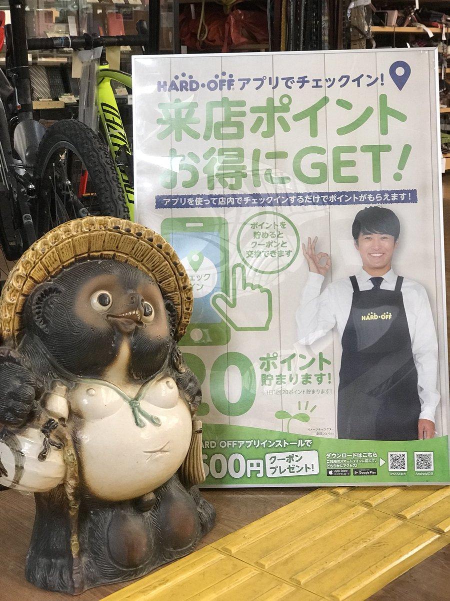 オフハウス奈良橿原店の画像