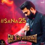 #SaNa25 Twitter Photo