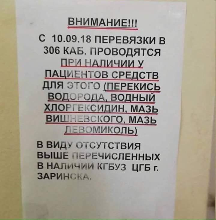 Новые санкции против РФ, обещанные Мэй в связи с отравлением Скрипалей, Великобритания введет после Brexit, - Тhe Telegraph - Цензор.НЕТ 6726