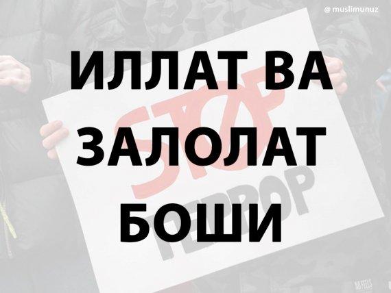 http://www.bukhari.uz/?p=645