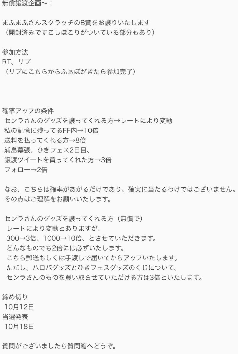 花夢はうらしま武道館1日目...