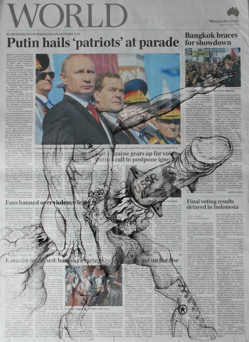 Новые санкции против РФ, обещанные Мэй в связи с отравлением Скрипалей, Великобритания введет после Brexit, - Тhe Telegraph - Цензор.НЕТ 1700