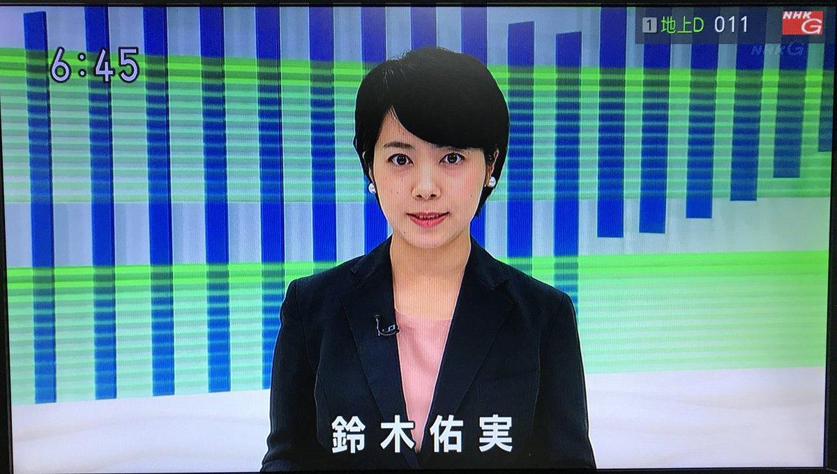 静岡 ニュース