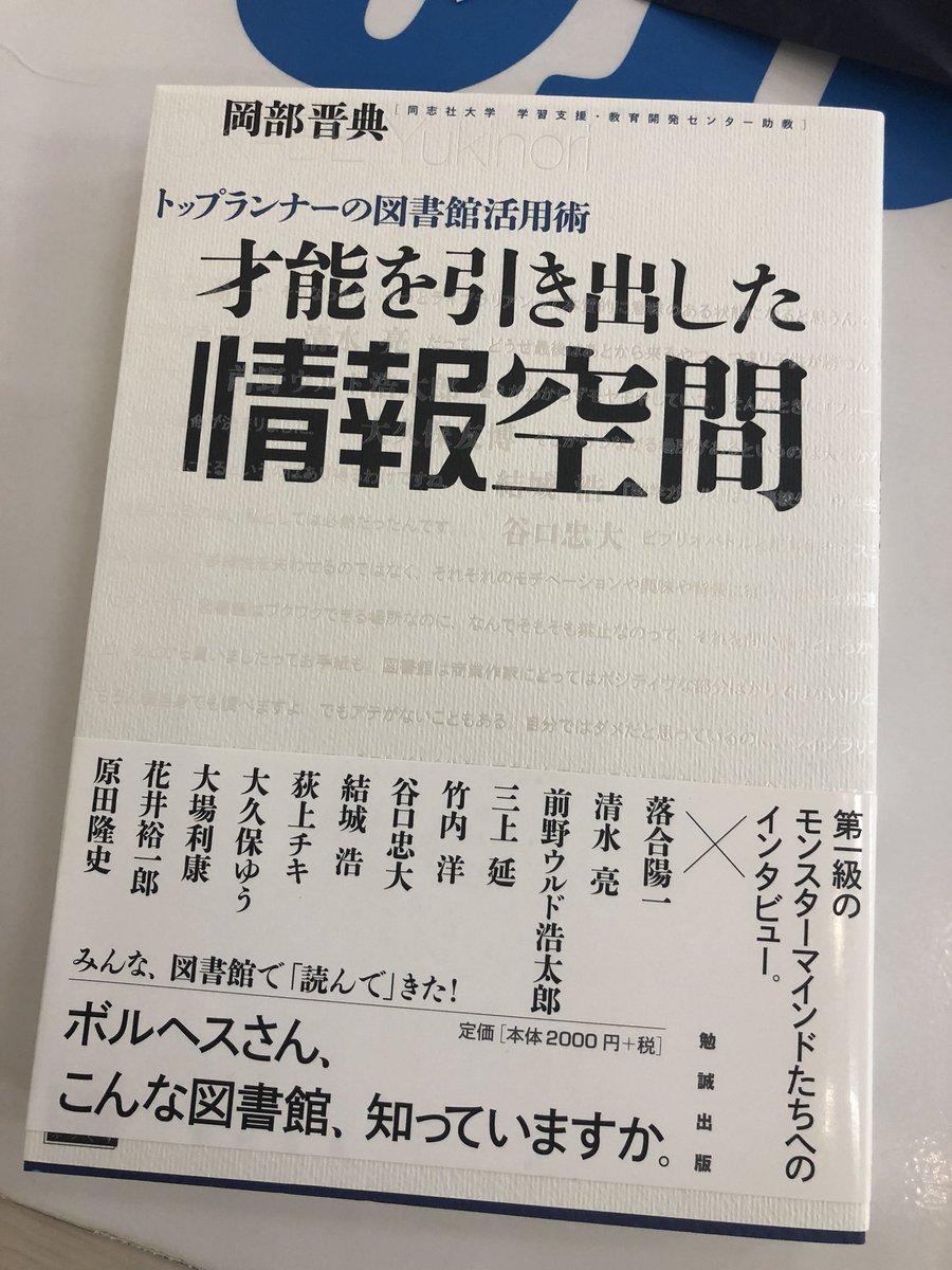 勉誠出版 hashtag on Twitter