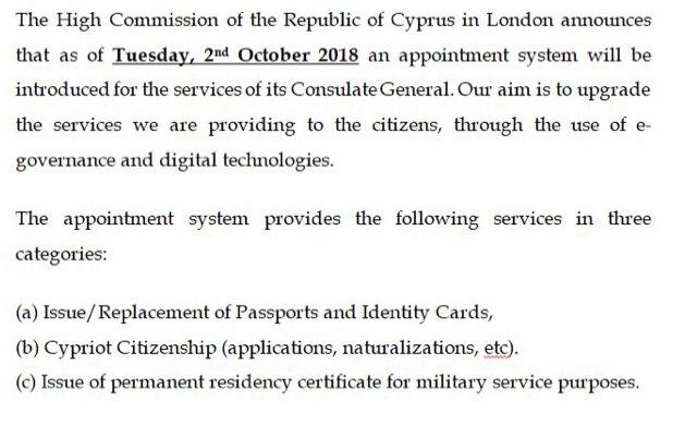 Cyprus in UK 🇨🇾 🇪🇺 on Twitter: \