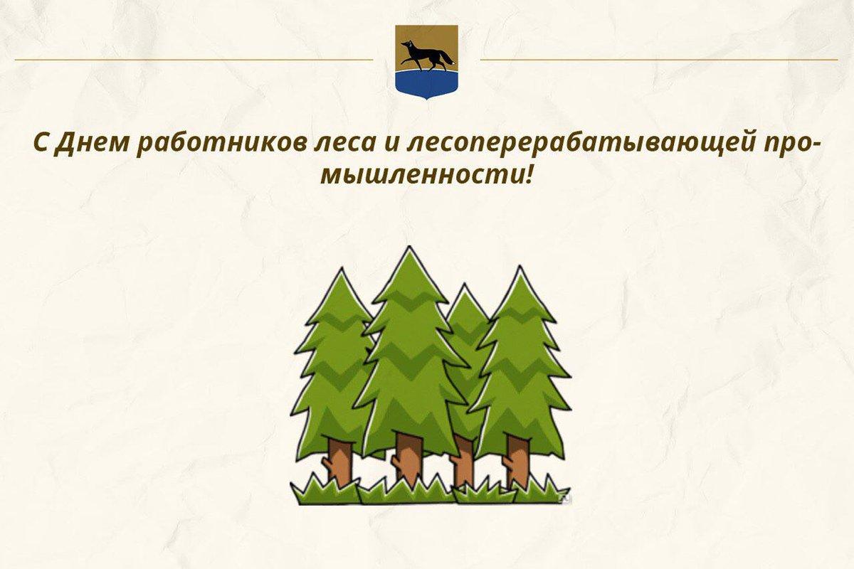 Открытки работникам лесной промышленности, марта