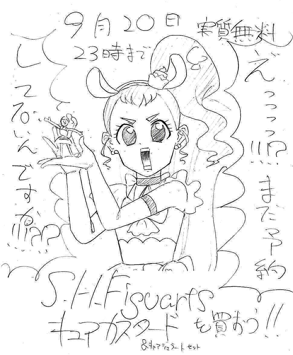 ひのむねのり (@nori_mune)さんのイラスト