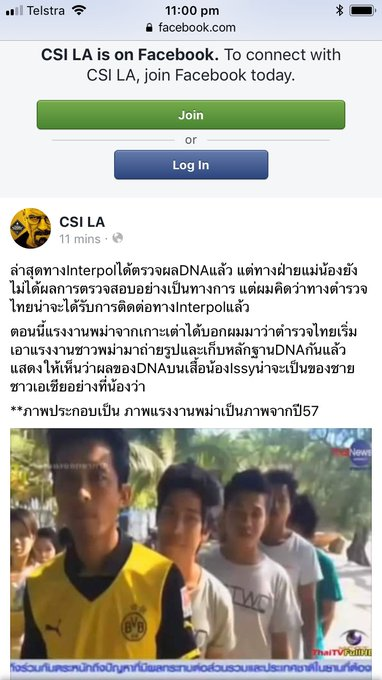 ..2/2 Thai police deception on Koh Tao rape story still in top gear! The 19yo rape victim/survivor has already stated she saw the man next to her & that he was Thai I am not a DNA scientist but Jane Taupin (who is) told me there's no marker for race. Foto