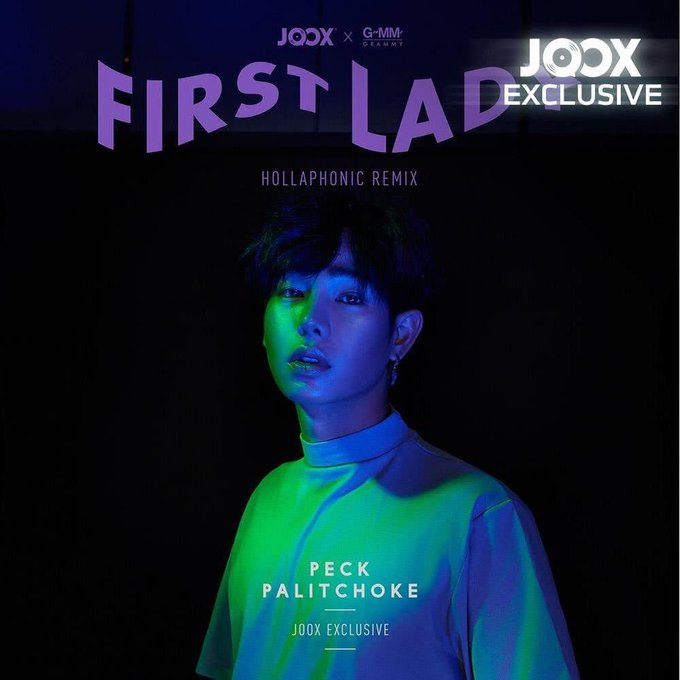 Check out our remix of #FirstLady by our buddy @peckpalit on #JOOX @JOOXTH ภาพถ่าย