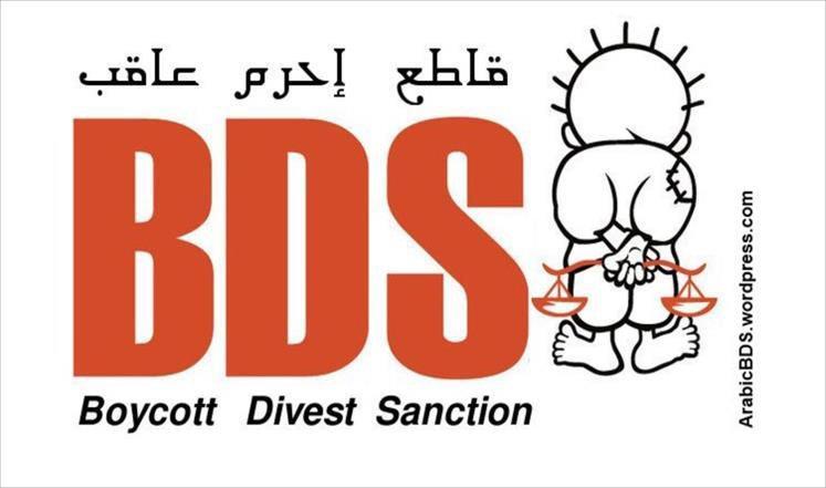 سأغرد غداً باْذن الله في سلسلة تغريدات عن #حركة_مقاطعة_اسرائيل التي باتت تعتبر من أكبر الأخطار الاستراتيجية التي يواجهها الاحتلال . شاركوني في هاشتاق #كلنا_حركة_مقاطعة_اسرائيل #BDS
