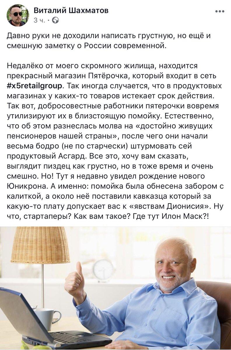 Новые санкции против РФ, обещанные Мэй в связи с отравлением Скрипалей, Великобритания введет после Brexit, - Тhe Telegraph - Цензор.НЕТ 8852