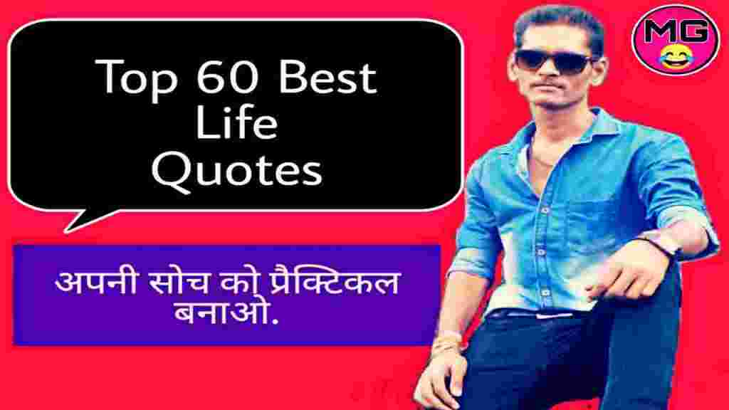 Best Life Quotes Twitter Search