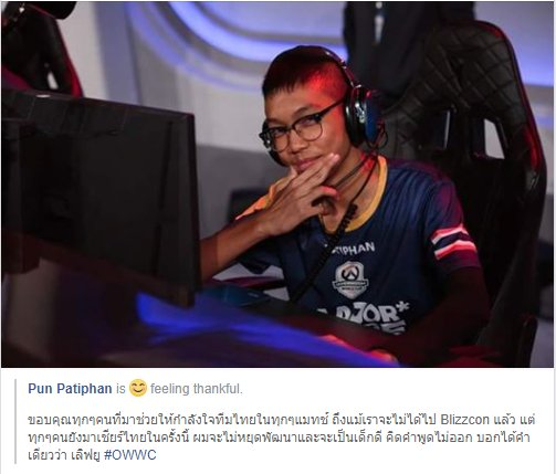 Thanks everyone for your cheering Thailand team in every match. Although we can&#39;t go to BlizzCon, but everyone still cheering Thailand this time. I&#39;ll don&#39;t stop to improve myself and be a good boy. I don&#39;t have an idea to speak out now, but I have the only word is &#39;Love U&#39; #OWWC <br>http://pic.twitter.com/RZSwZgboGl