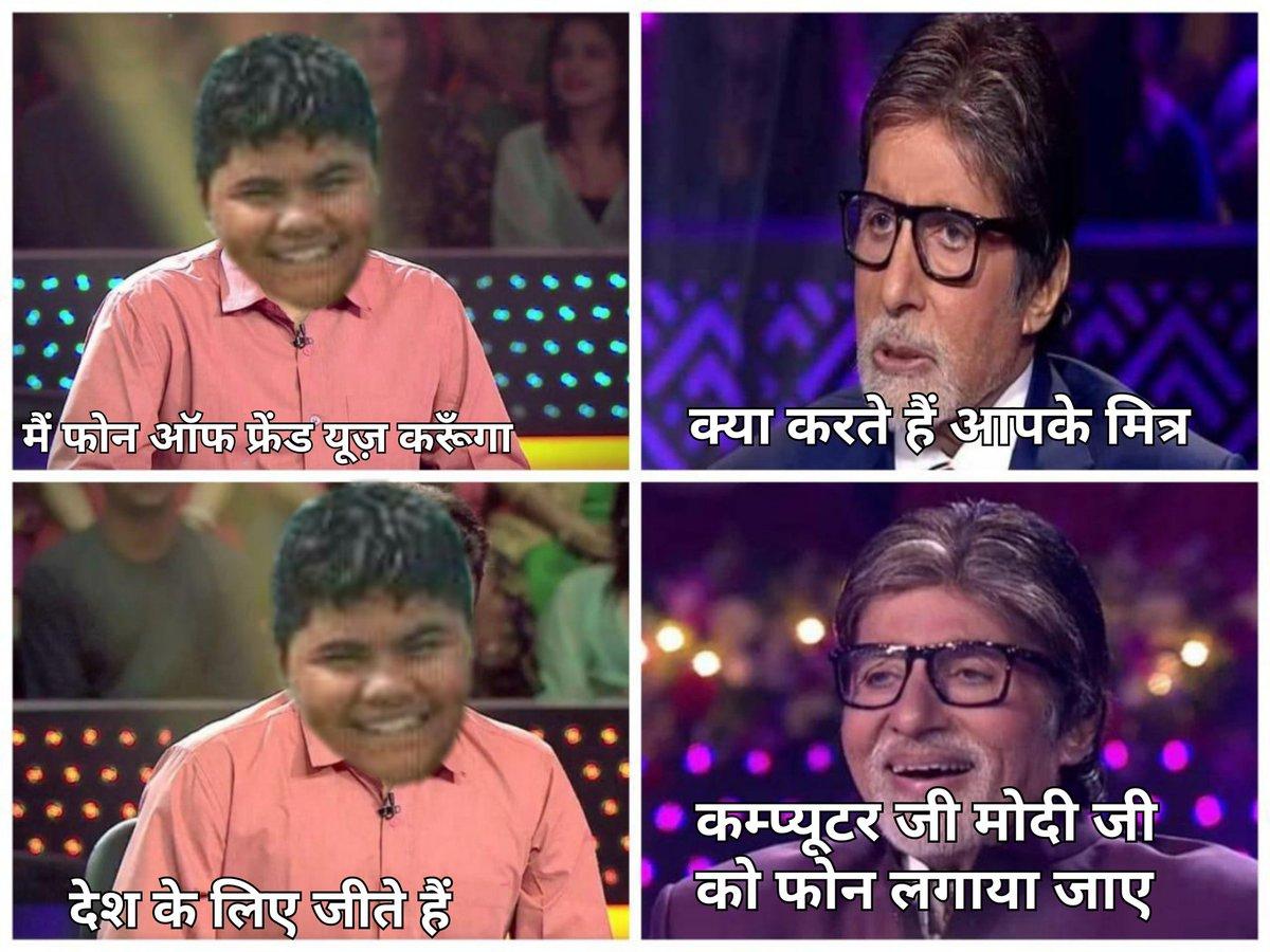 Uttara Prachand se hu Bhench*d top tweets