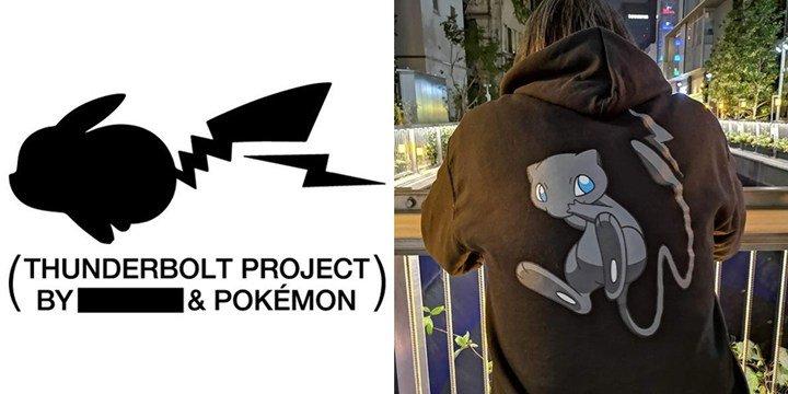 【続報】ポケモン × 藤原ヒロシ フラグメントの合同プロジェクト「THUNDERBOLT PROJECT」がNYにて第1弾が10月に始動 (POKEMONFRAGMENT) https://www.fullress.com/2018/09/17-pokemon-hiroshi-fujiwara-fragment-thunderbolt-project/…