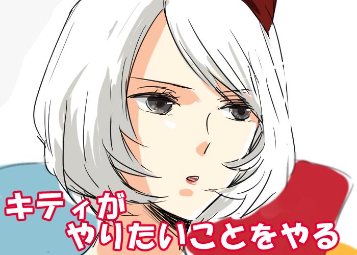 ヒメユリさんの投稿画像