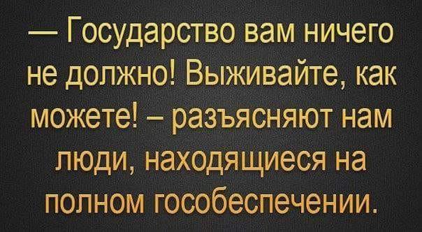 НАПК обнаружило нарушения в отчетах девяти политпартий - Цензор.НЕТ 3671