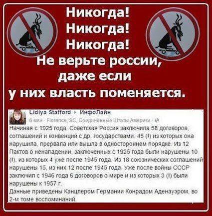 Припинення дії Договору про дружбу шкодить національним інтересам України, - МЗС РФ - Цензор.НЕТ 2705