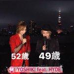 YOSHIKIとHYDEの奇跡のコラボ!しかし奇跡はコラボだけじゃなかった…