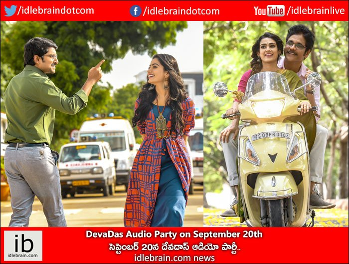 #DevaDas audio party on September 20th సెప్టెంబ‌ర్ 20న దేవ‌దాస్ ఆడియో పార్టీ.. idlebrain.com/news/today/dev… @iamnagarjuna @NameisNani @aakanksha_s30 @iamRashmika @VyjayanthiFilms