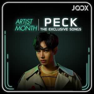 #JOOX ภาพถ่าย