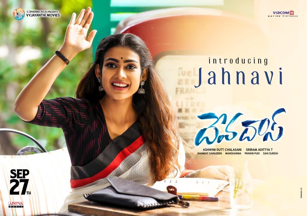 Presenting the heroines of #Devadas @iamRashmika