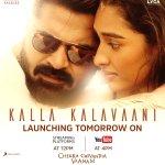 #KallaKalavaani Twitter Photo