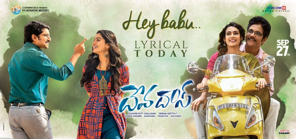 #Heybabu lyrical video song from #Devadas releasing today #DevaDasOnSept27th