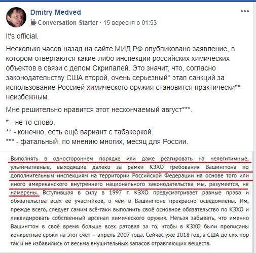 Порошенко обсудил с Уильямсоном усиление санкций против России и противодействие киберугрозам - Цензор.НЕТ 2651