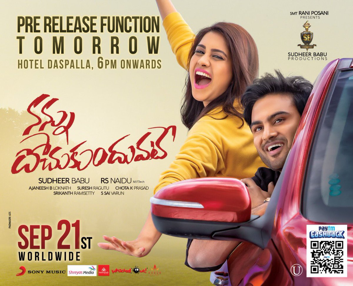 #NannuDochukunduvate pre release function tomorrow