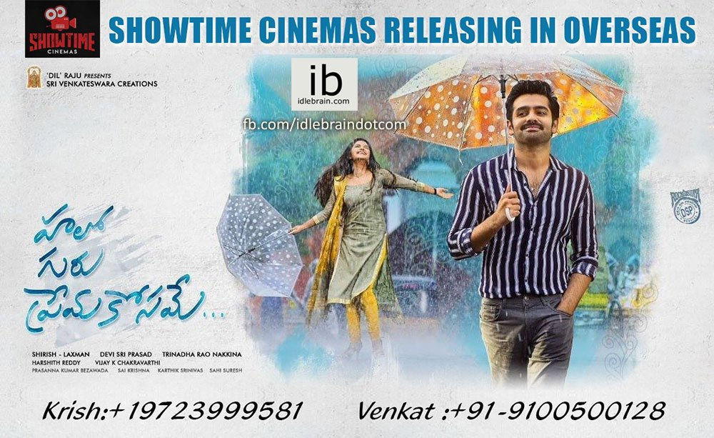 #HelloGuruPremakosame overseas by Showtime Cinemas idlebrain.com/usschedules/he…