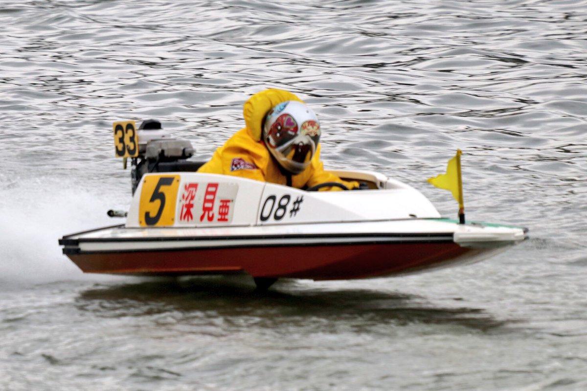 常滑 ボート ライブ レース