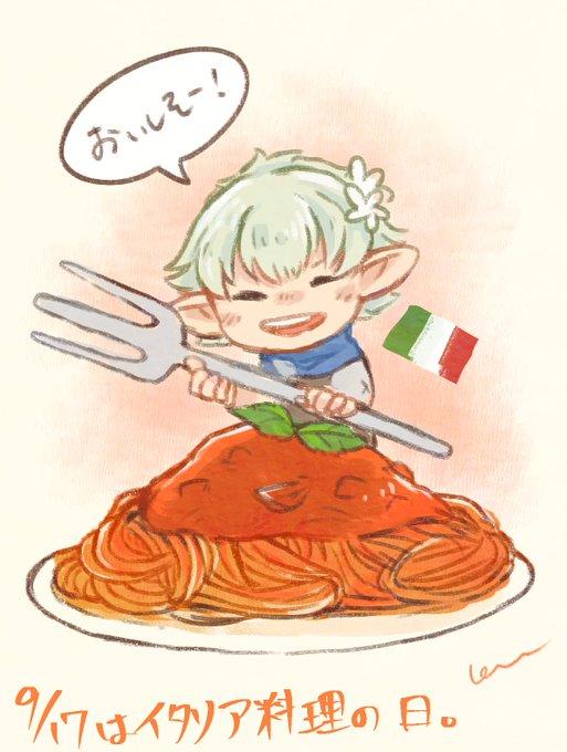 イタリア料理の日のtwitterイラスト検索結果