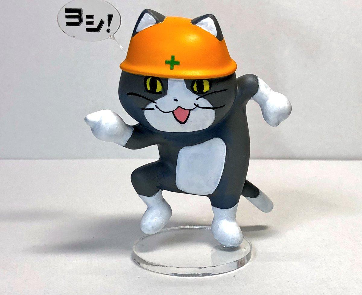 フィギュア 現場 猫