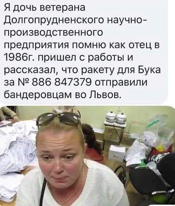 Документального підтвердження передачі ракети у військову частину немає і присутність ракети в Україні не підтверджена - російський експерт Лукашевич про доповідь Міноборони РФ про ракету до бука - Цензор.НЕТ 5195