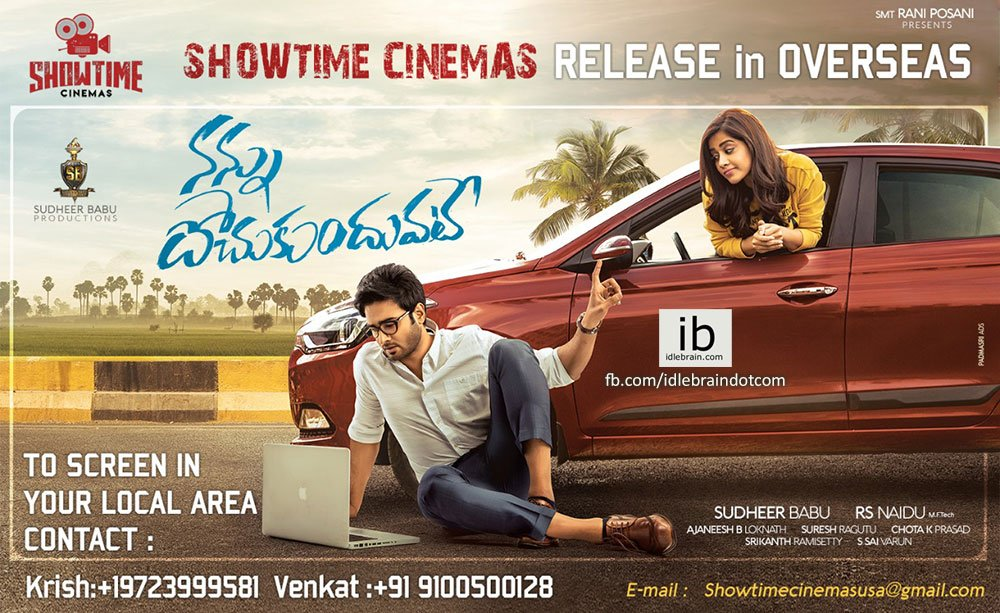 #NannuDochukunduvate is releasing in USA in 106 theatres. A big release for @isudheerbabu. USA premieres on 20 September. Here is the list: idlebrain.com/usschedules/na…