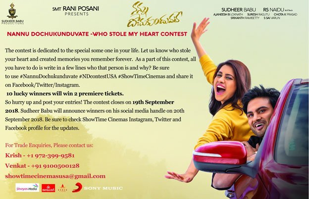 #NannuDochukunduvate USA contest. Win premieres tickets for USA shows! idlebrain.com/usschedules/na… @isudheerbabu