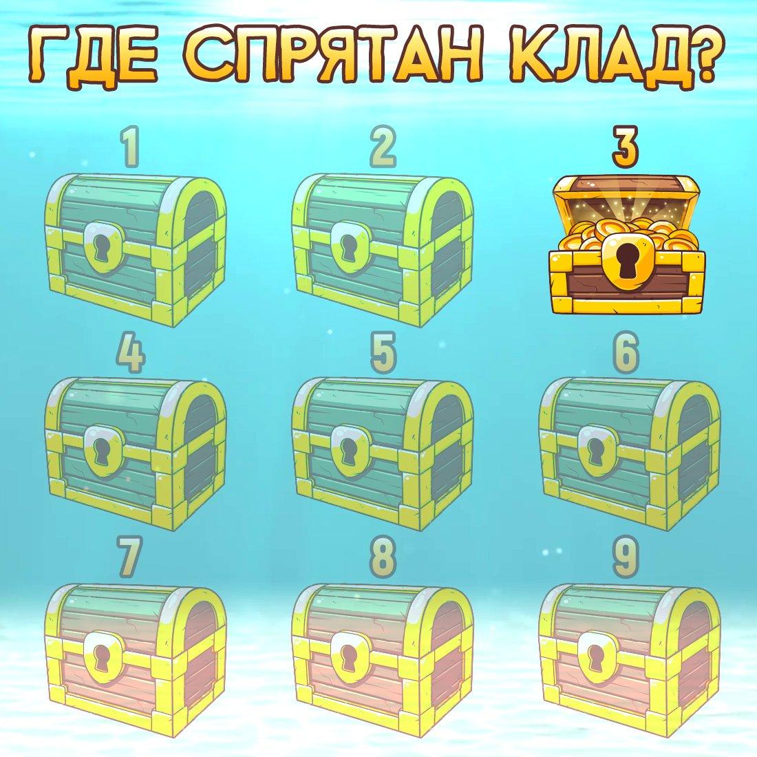 888poker.Ru