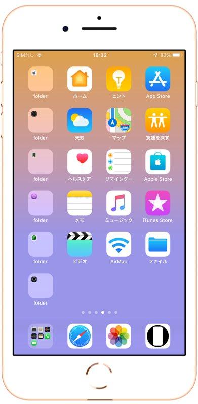 Hide/Mysterious iPhone Wallpsper : 不思議なiPhone壁紙 on