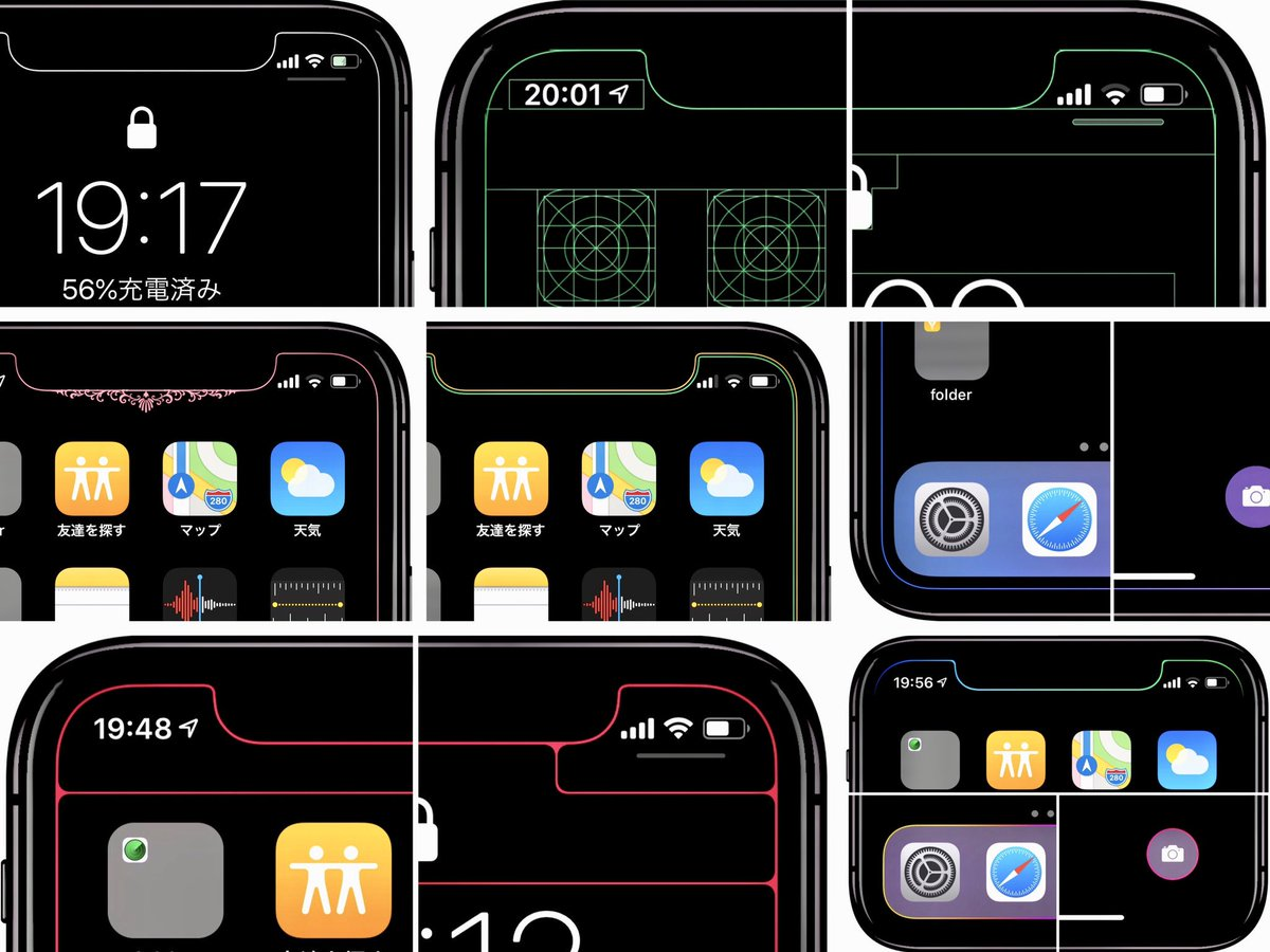 Hide Mysterious Iphone Wallpsper 不思議なiphone壁紙 No Twitter