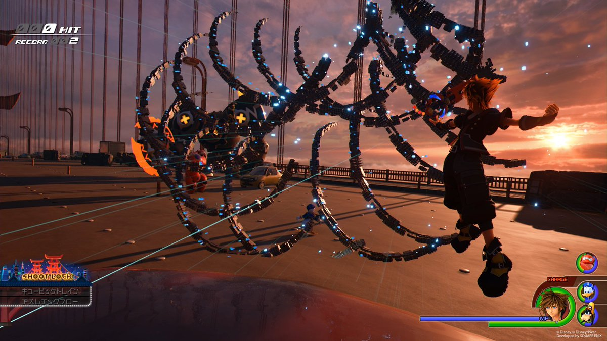 Image result for nano arms kingdom hearts 3
