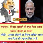 #ModiMallyaBhaiBhai Twitter Photo