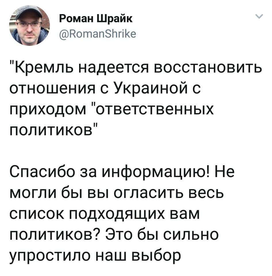 Спікер Парубій передав комітету ВР подання на Вілкула, Дунаєва і Колеснікова - Цензор.НЕТ 385