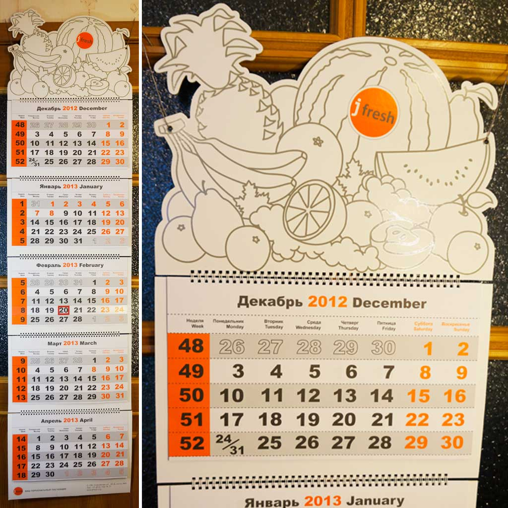 календари с объемным постером каталоге сайта